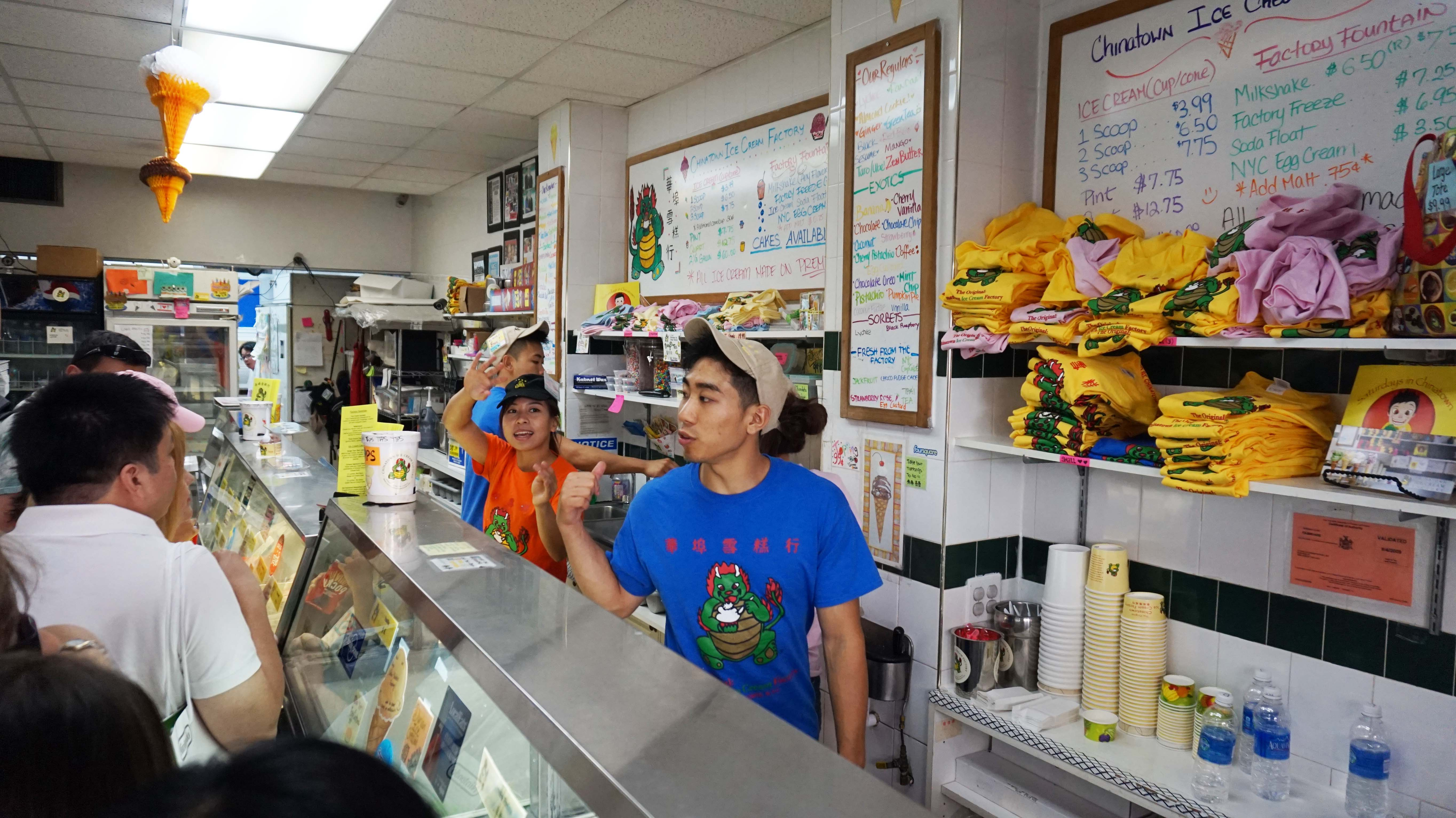 Chinese ice cream factory inside