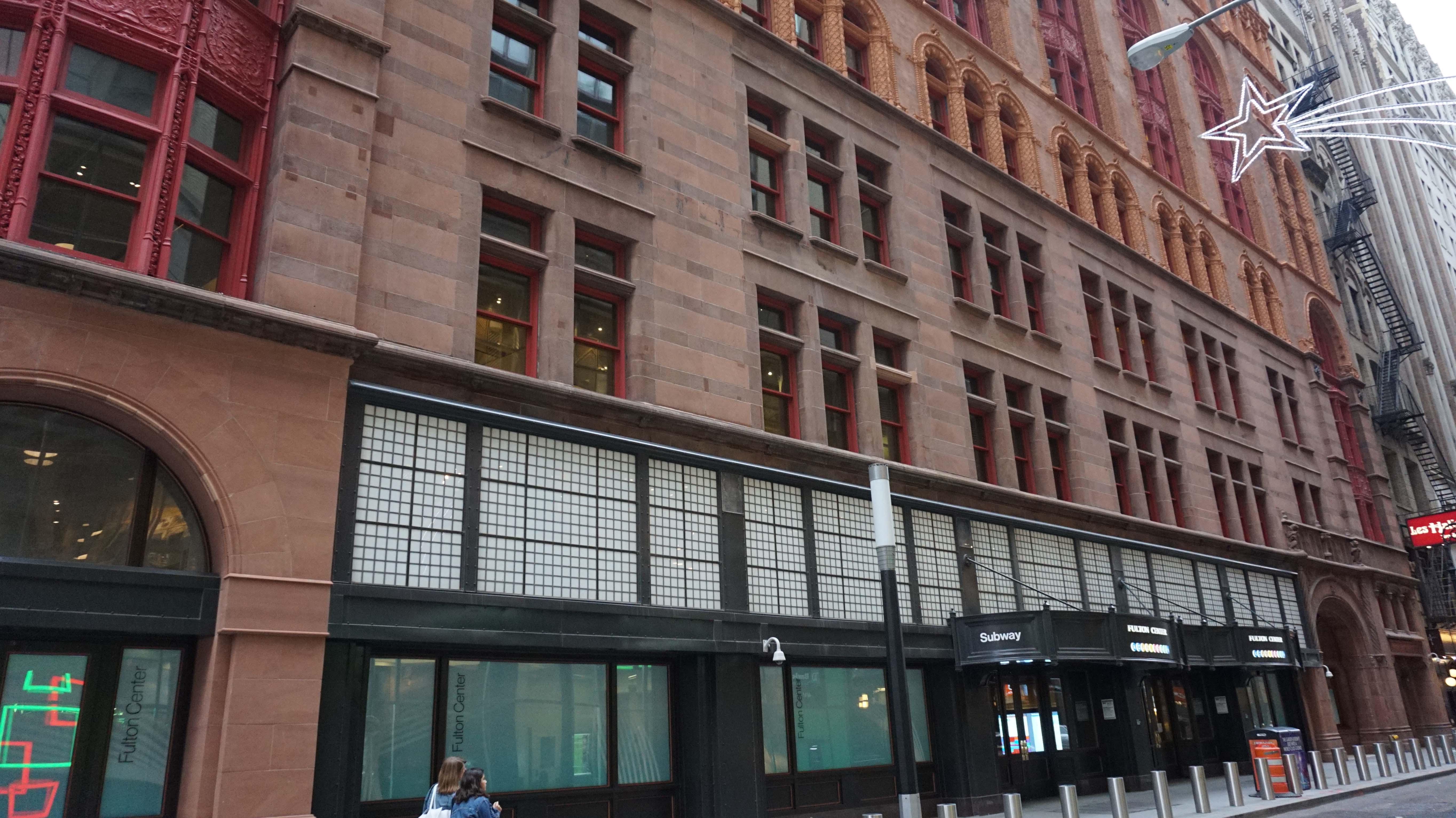 Fulton Station brick side