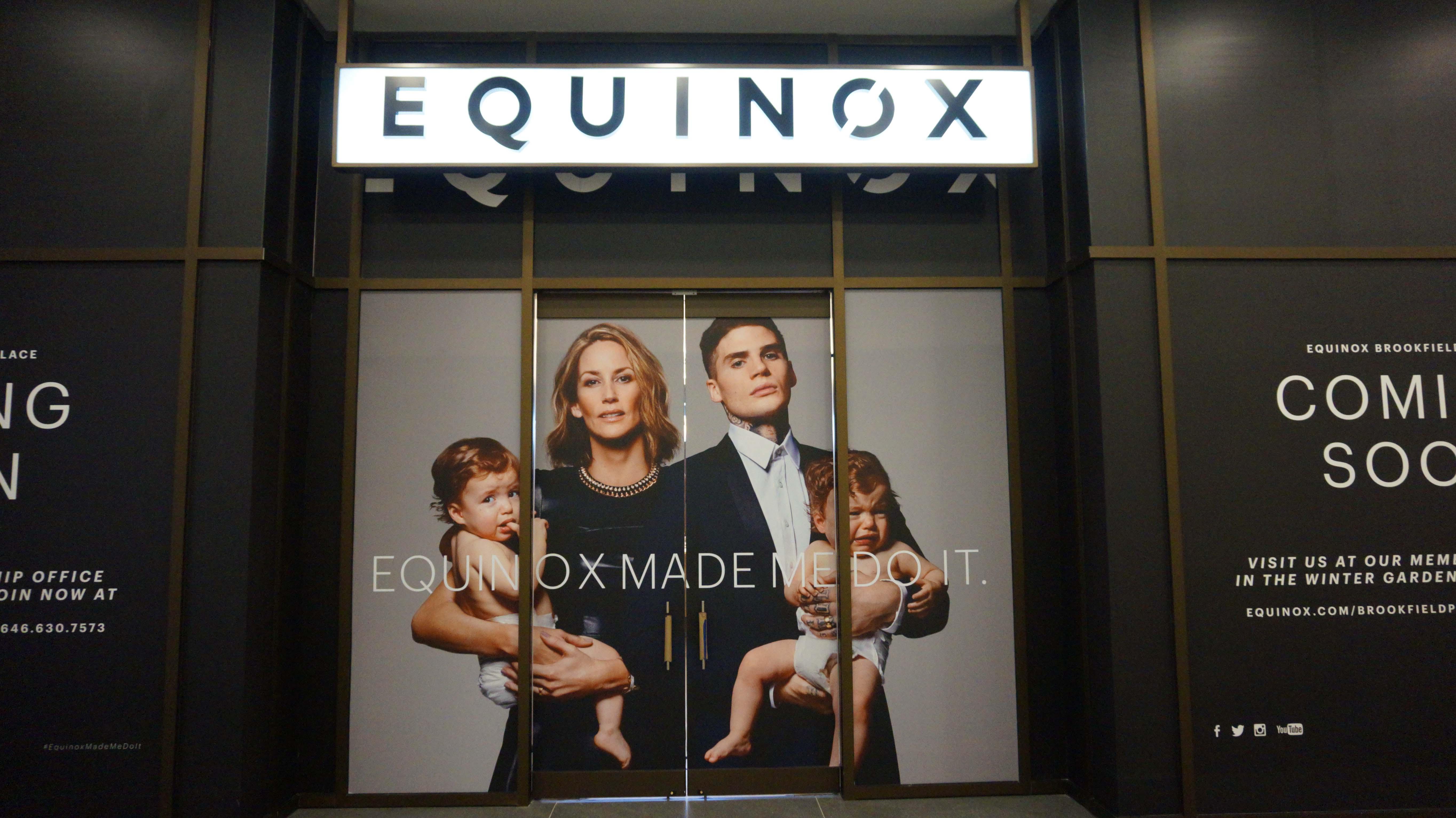 Equinox entrance 1-11-2015