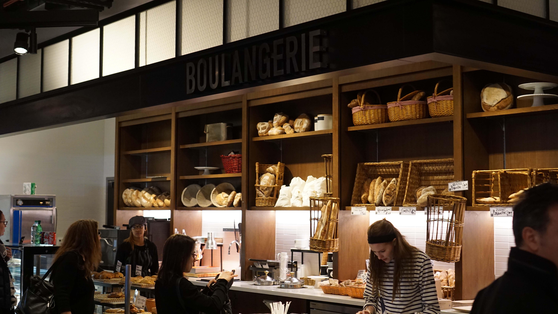 Le District boulangerie