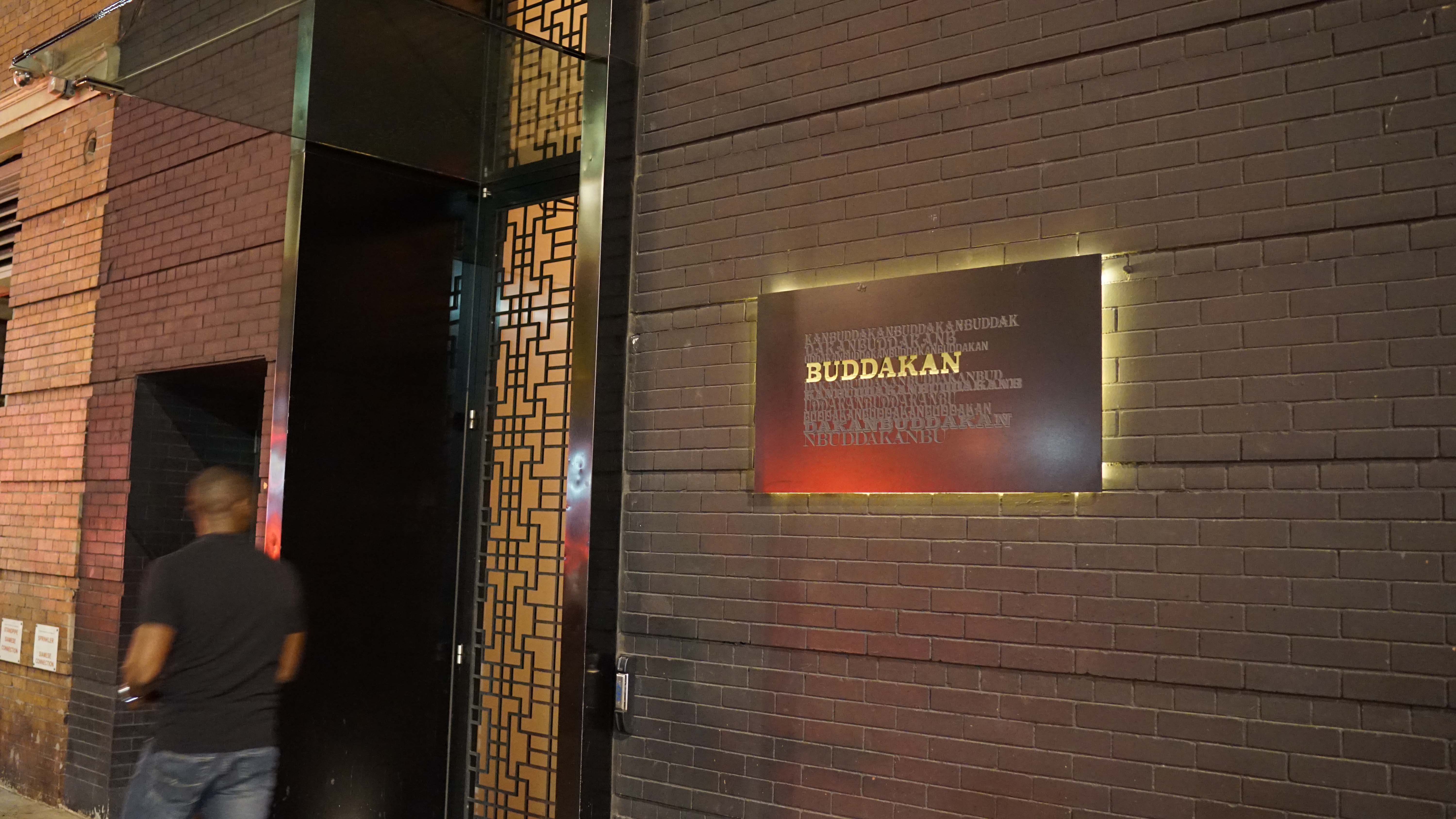 Buddakan sign