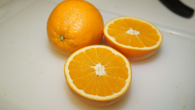 Le District navel orange