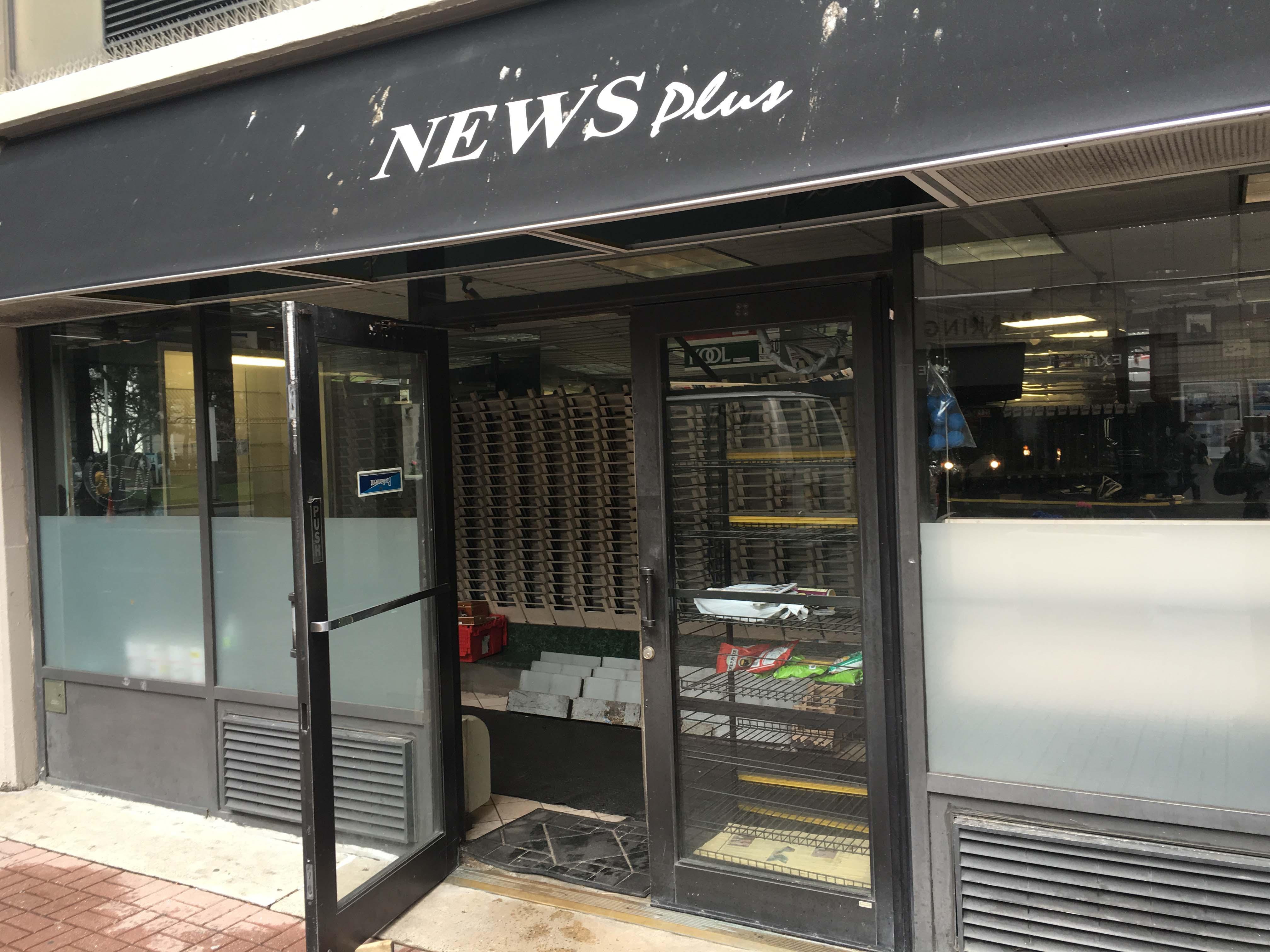 News plus gateway gone