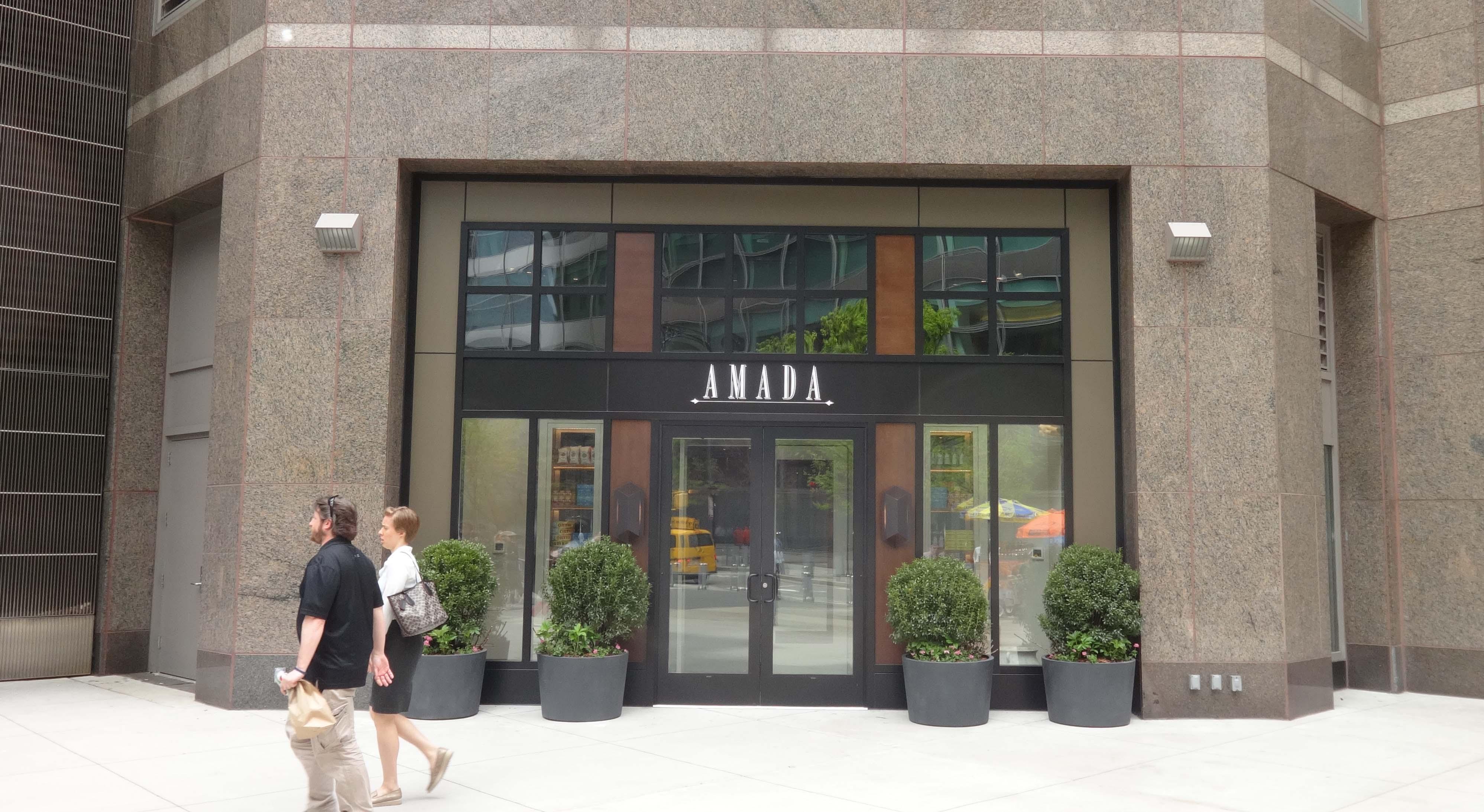 Amada main entrance