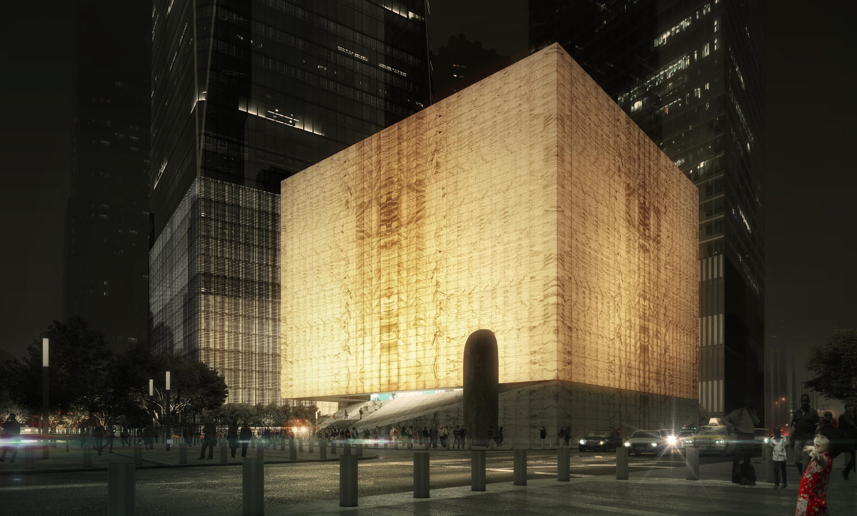 WTC performing arts center